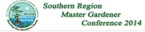 Southern Regional Master Gardener Logo